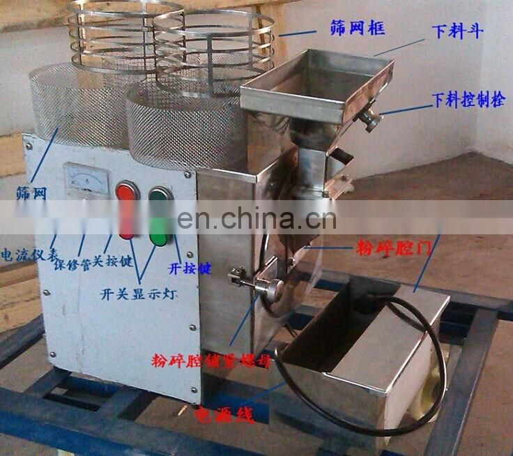 Peanut crushing machine Almond powder grinding machine Almond flour mill and grinder machine