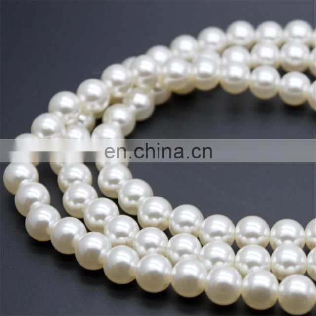 42cm length 10mm removable Fashion Garment Pearl Chain Pearl Beaded Chain for bags boots