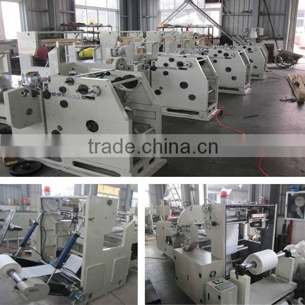 HAS VIDEO Food Packaging Brown Kraft Paper Bag Making Machine