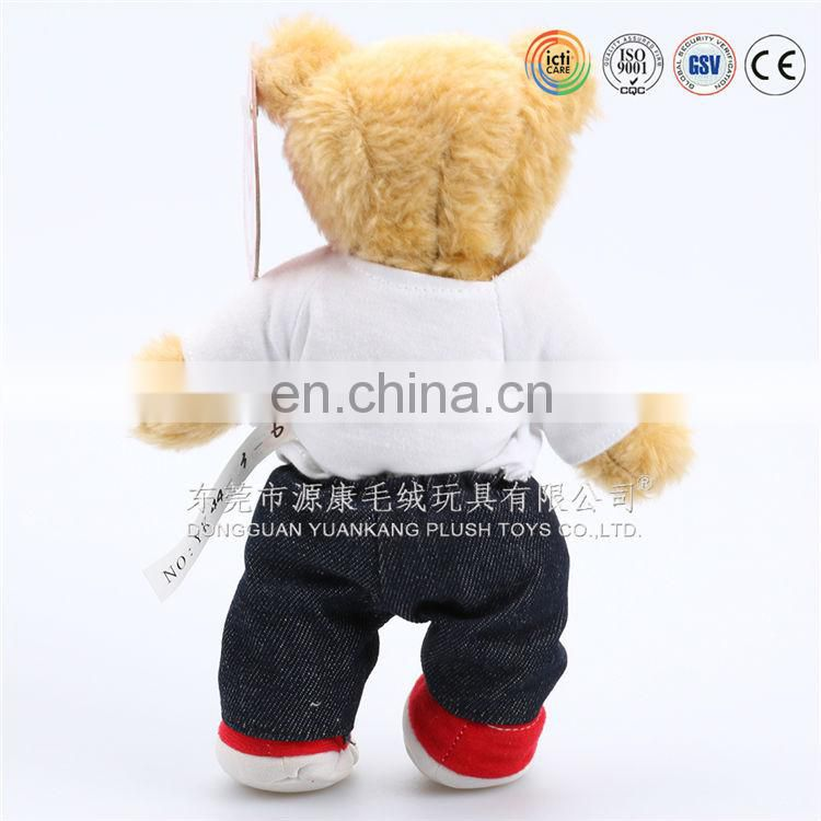 2016 Hot sale super soft plush bear with T-shirt