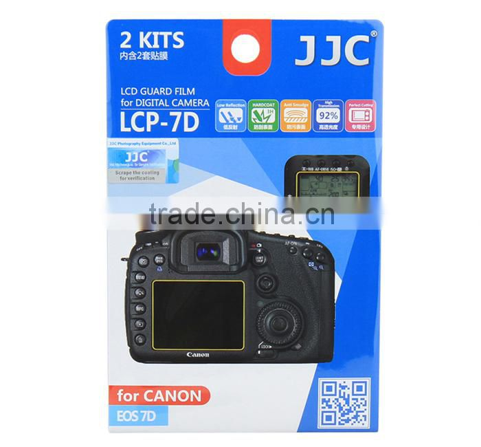 LCD Guard Film JJC LCP-7D Screen Protector For Canon PET Screen Protector
