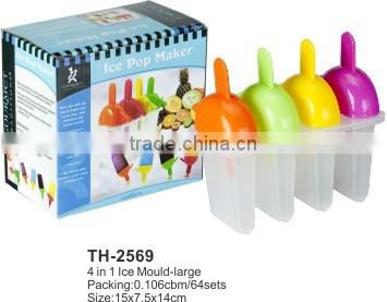 4 in 1 plastic ice mould with straw