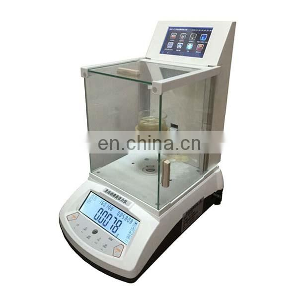 SFZL-A1 surface tension tester