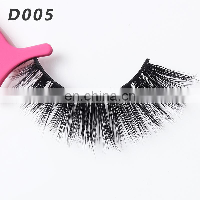china eyelashes,cruelty free mink eyelashes,custom made eyelashes