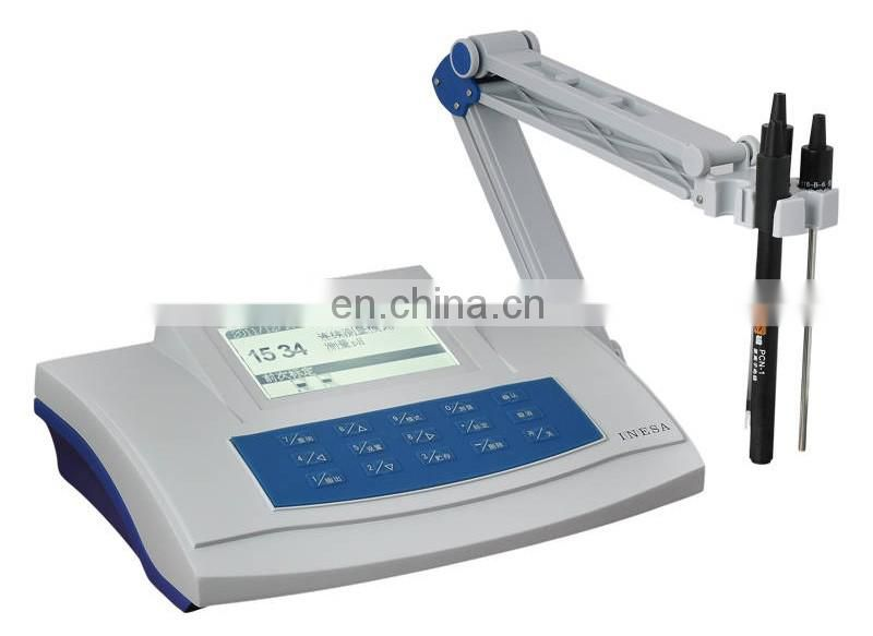PXSJ-216 Ion analyzer