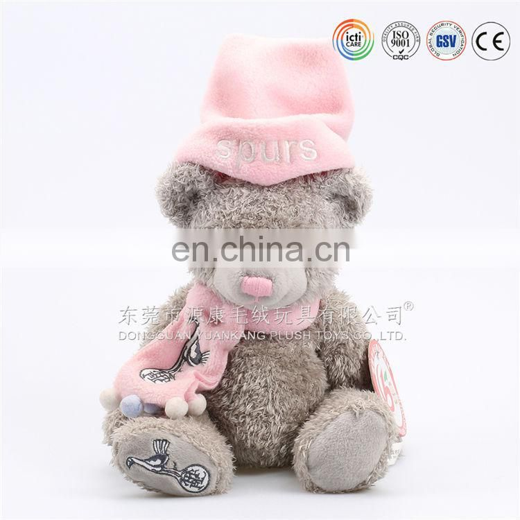 2014 CE marked stuffed animals yellow cartoon toys