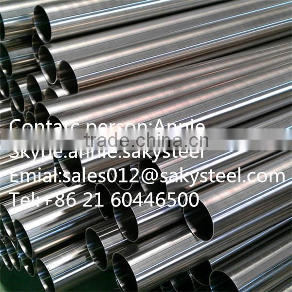 stainless steel capillary tube