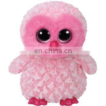 Plush Big Eyes Animal Sriese - OWL ! Beanie Boos, TY - Golden OWL