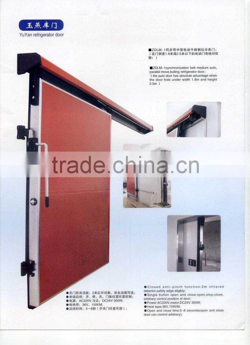 Manual Sliding Doorautomatic Sliding Door For Cold Room Of Cold