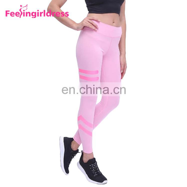 2017 Popular Pink Women Mid Waist Seamless Sport Fitness Yoga Pants