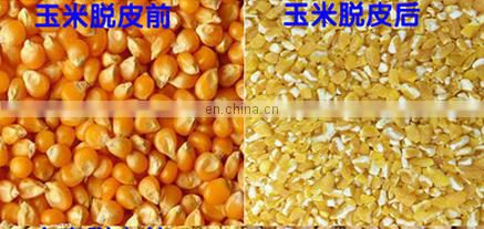 automatic green dry beans skin peeler /dried soybean peeling machine