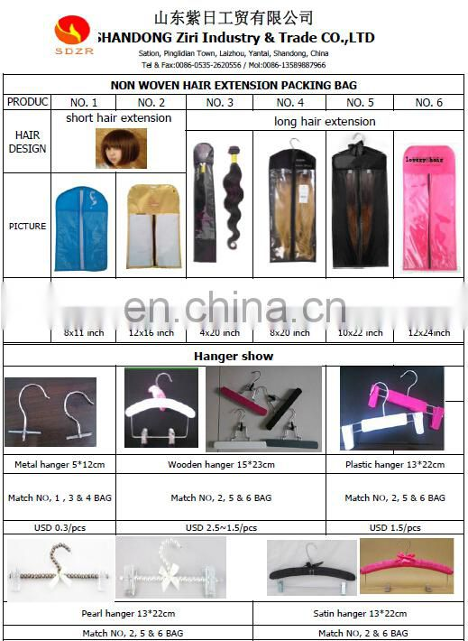 hair extension packaging bag/silk and satin bags for hair extension