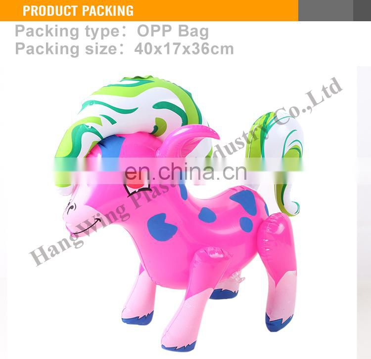 Lovely Kid's Pink Horse Toy Inflatable Pony