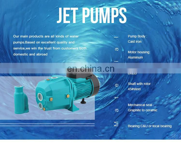 Cast iron high pressure 0.75hp jet self-priming  pump price