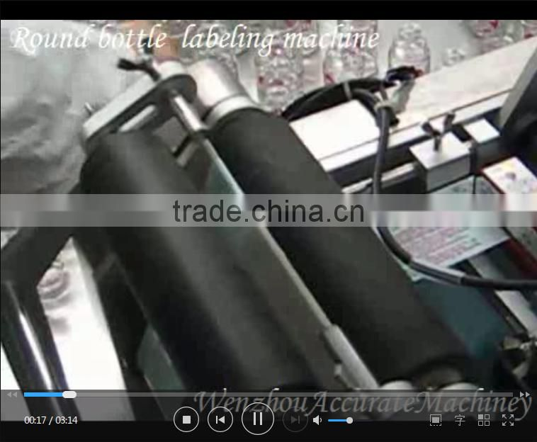 Semi automatic round bottle labeler