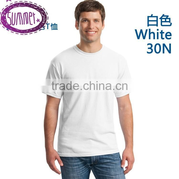 Design your own white plain t-shirts blank t shirt weight 180gsm 21s