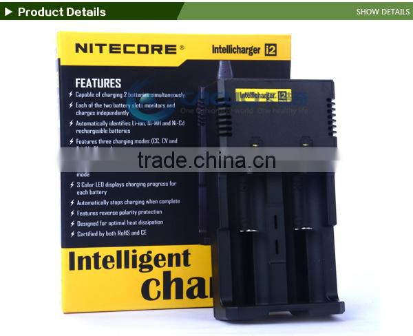 ecig battery charger nitecore i2 charger