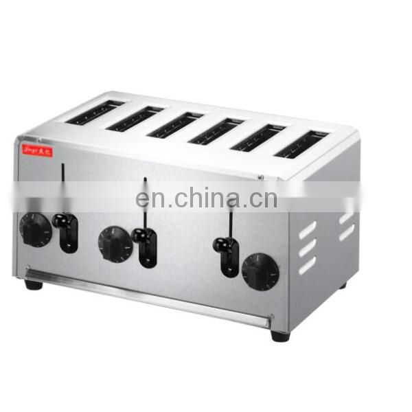 2 slice electric popup bread toaster