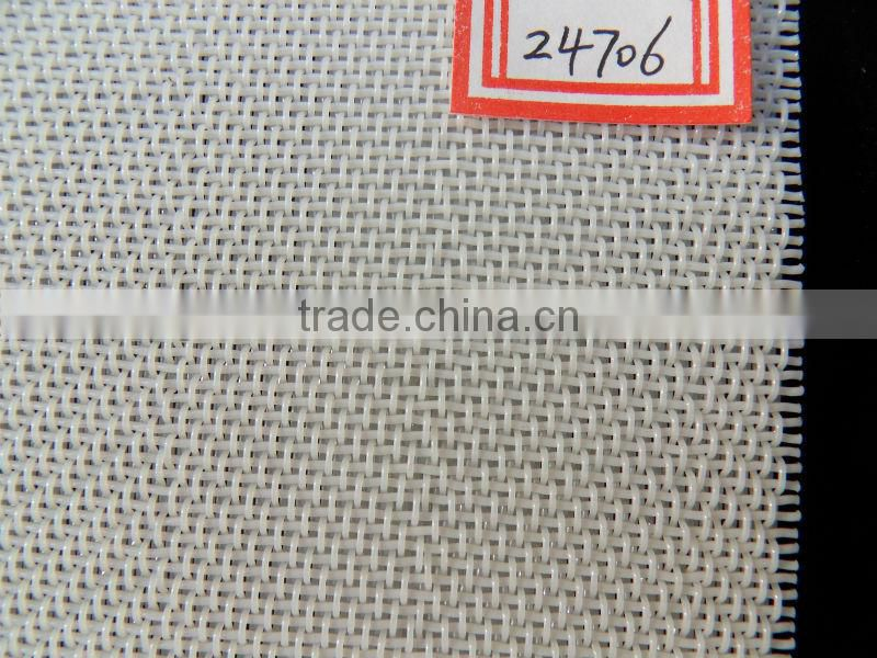 High Quality Low Price Filter Netting