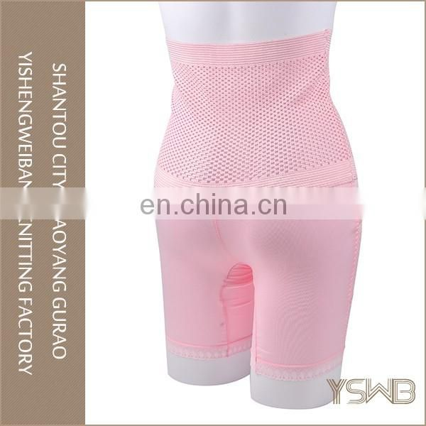 High cut custom pink cotton comfortable slimming shapewear