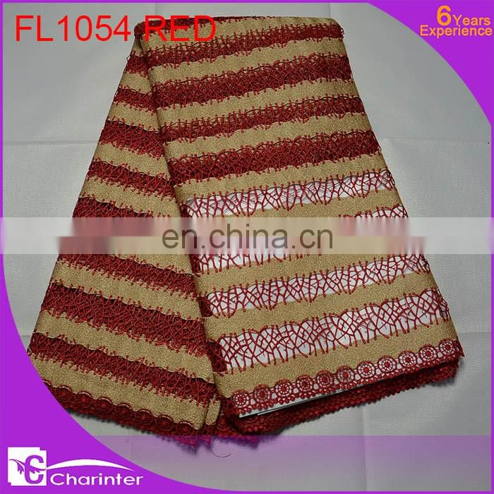 free shipping Hot Selling nigeria guipure lace fabric/african cord lace for party