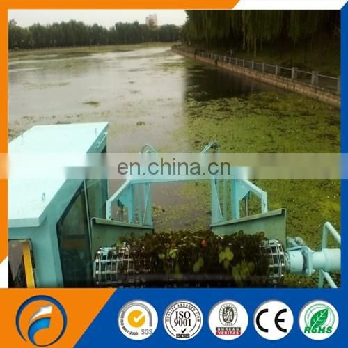 China DFGC-85 Aquatic Weed Harvester for Sale