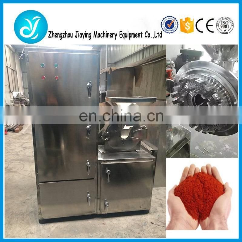 Automatic rice flour crusher /rice flour milling machine Image