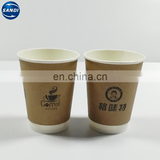 Cheap custom printed paper coffee cup