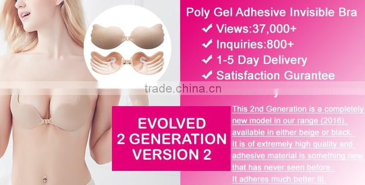 High quality comfortable bra cups inserts silicone bra pads
