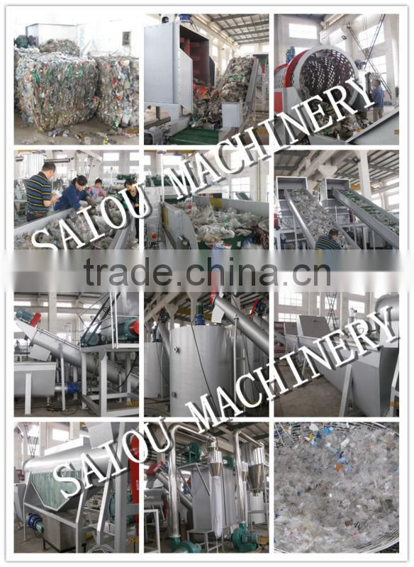 Hot Sale Stainless Steel Pet Flakes recycling machine Line