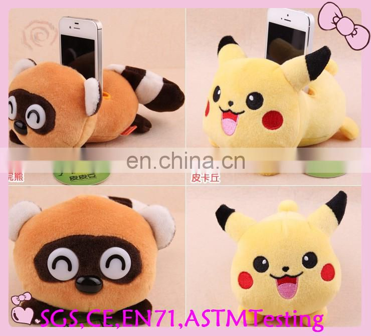 plush phone box /soft plush phone holder