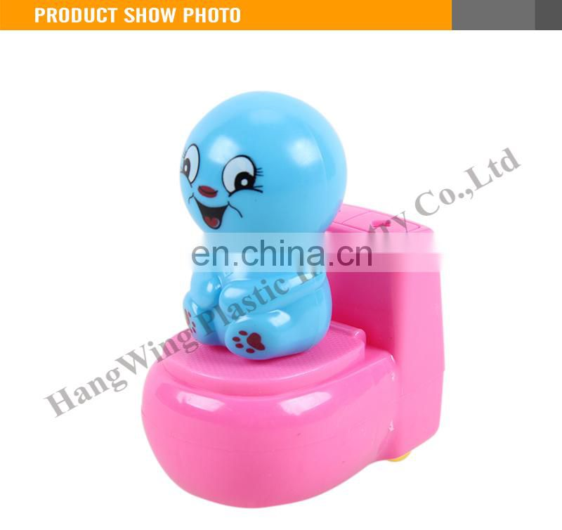 2015 hot selling 7CM Pull back small toilet toy