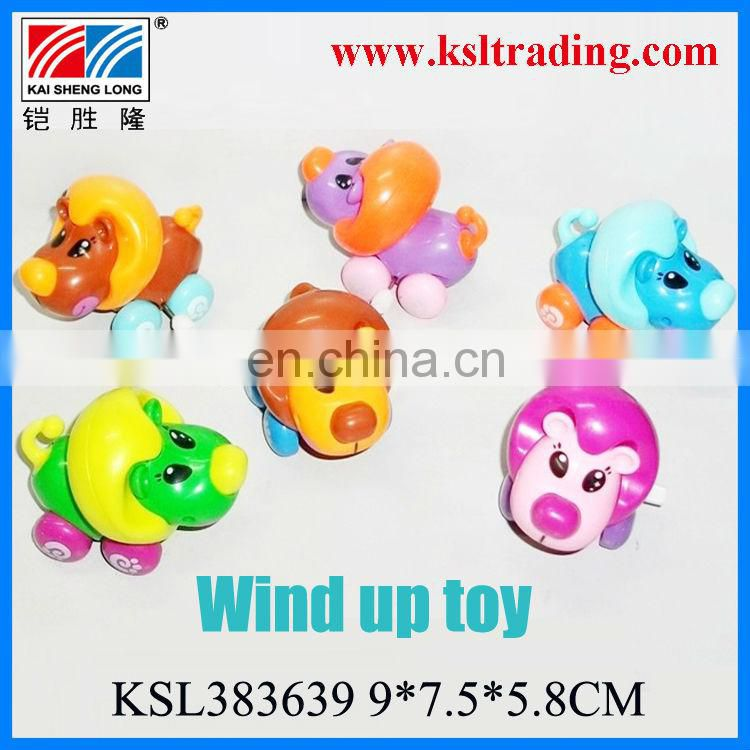 plastic toy wind up lion