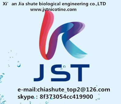 Xian Jia shute biological engineering coLTD