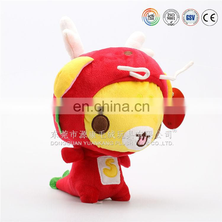 China wholesale plush toys cheap & China mini toys cheap