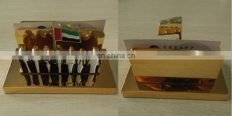 Gold UAE Seven Sheikhs Business Card Display Holder