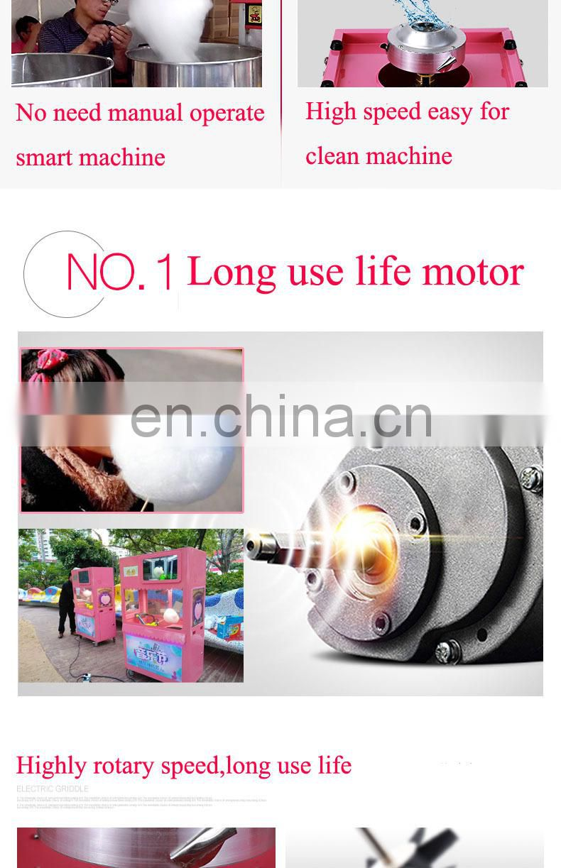 New design automatic floss making machine cotton candy making machine for making maeshmallow with flowers by robots