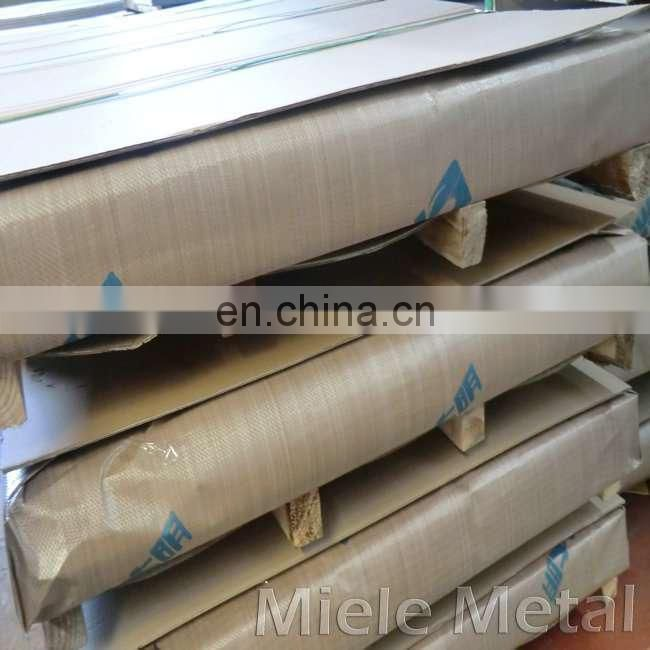 Factory 5052 aluminium sheet for sliding window