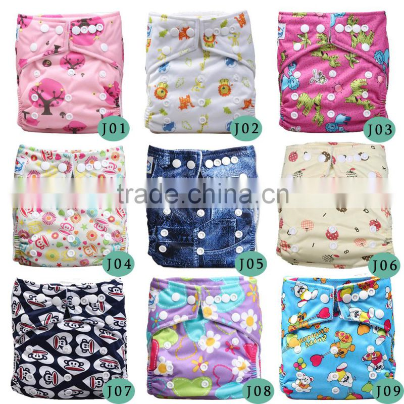 60 Newest Cute Patterns For Baby Bamboo Carbon Pocket Diapers Bamboo Charcoal Fleece Nappy Bamboo Cloth Diaper