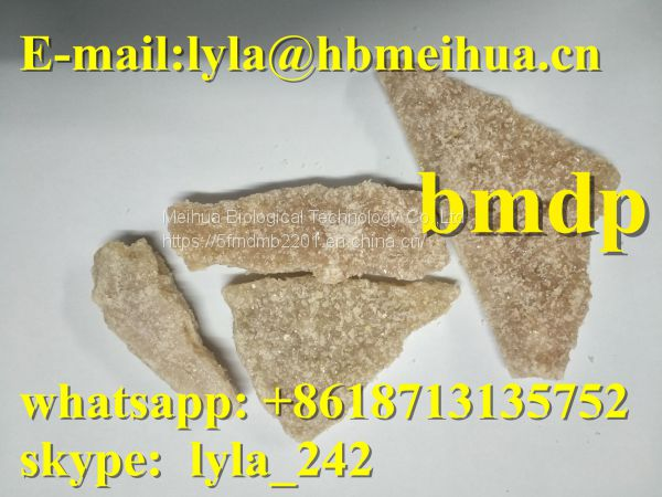 bmdp of Health care products from China Suppliers - 159125909