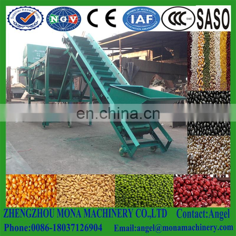 Lowest dust cyclone separator price for wheat seed husk cleaning sieving Image