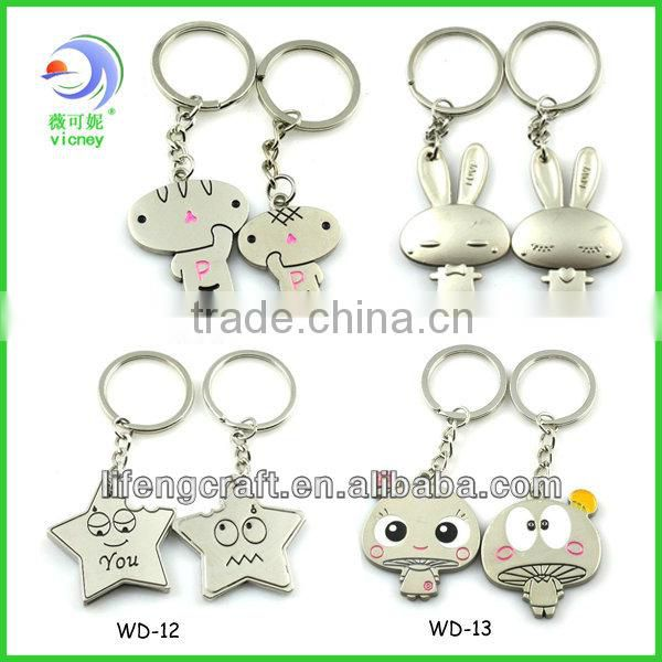 Cheap Wedding Party Return Gifts Cute Boy And Girl Kissing Keychain
