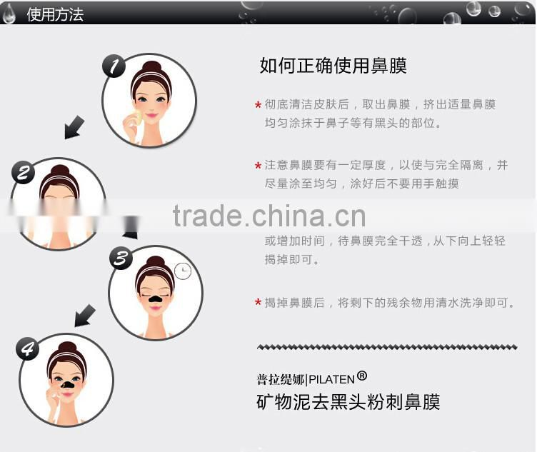 Wholesale Pilaten Minerals Conk Nose Blackhead Remover Mask, Deep Cleansing Peeling off Black Mud Mask