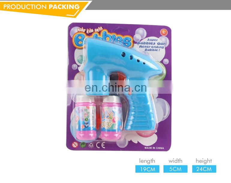 New sale lowest price sunmer electric bubble gun kids toys outdoor