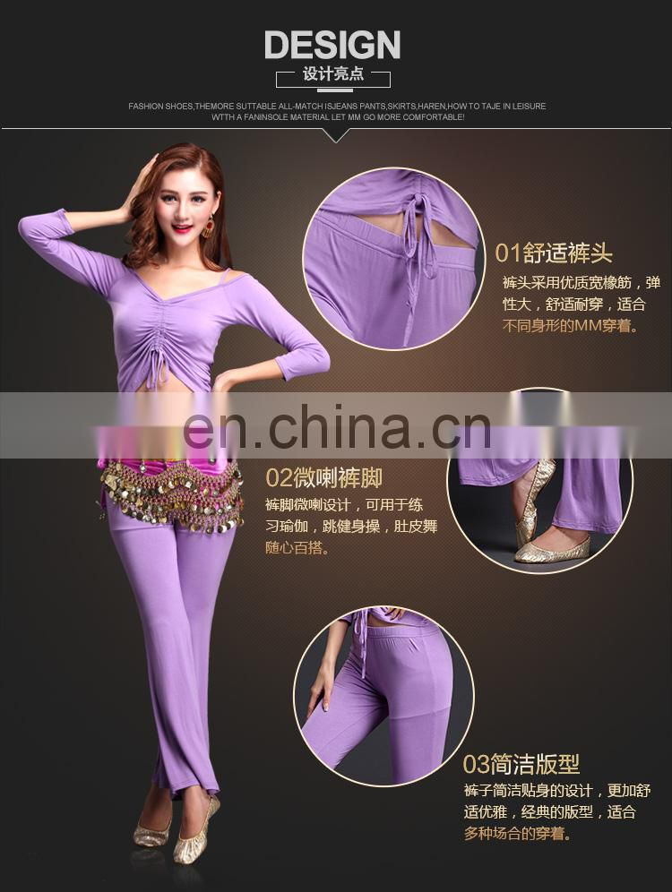 K-4042 Comfortable high quality modal long practice belly dance pant