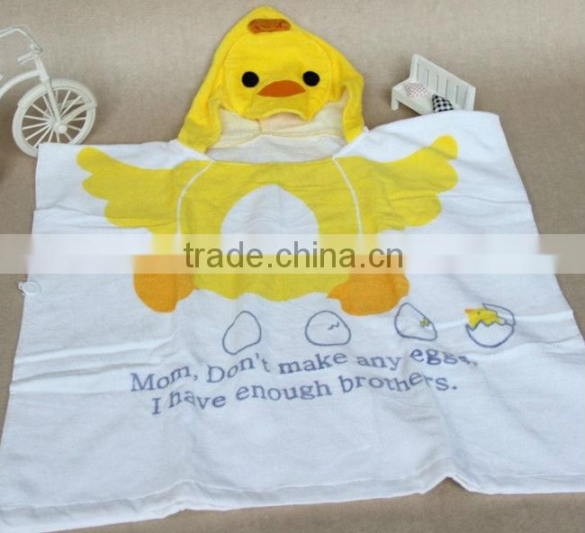 Pure Cotton Children Bath Towel Cute Cartoon Kids Bathrobe Ainmal Baby Bathing Suits