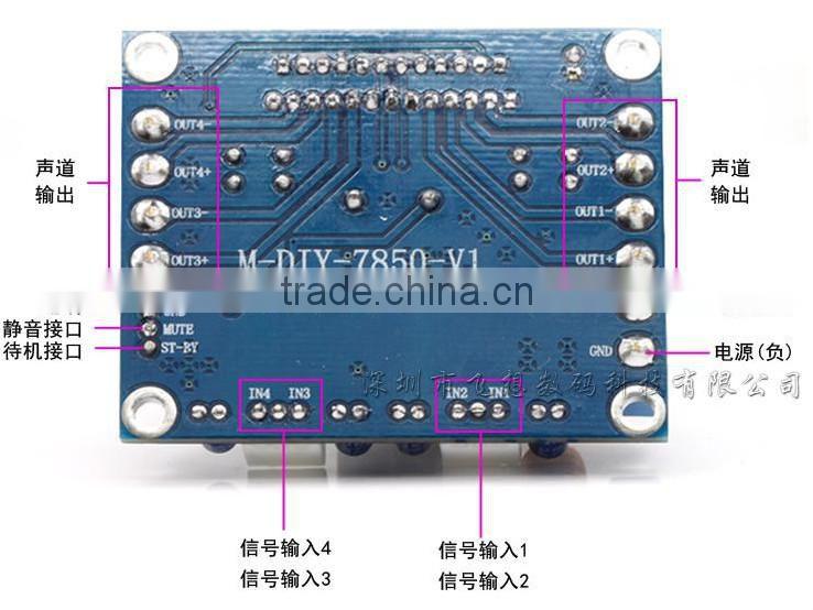 Upgraded Vesion! TDA7850 dc 12V Audio Power Amplifier