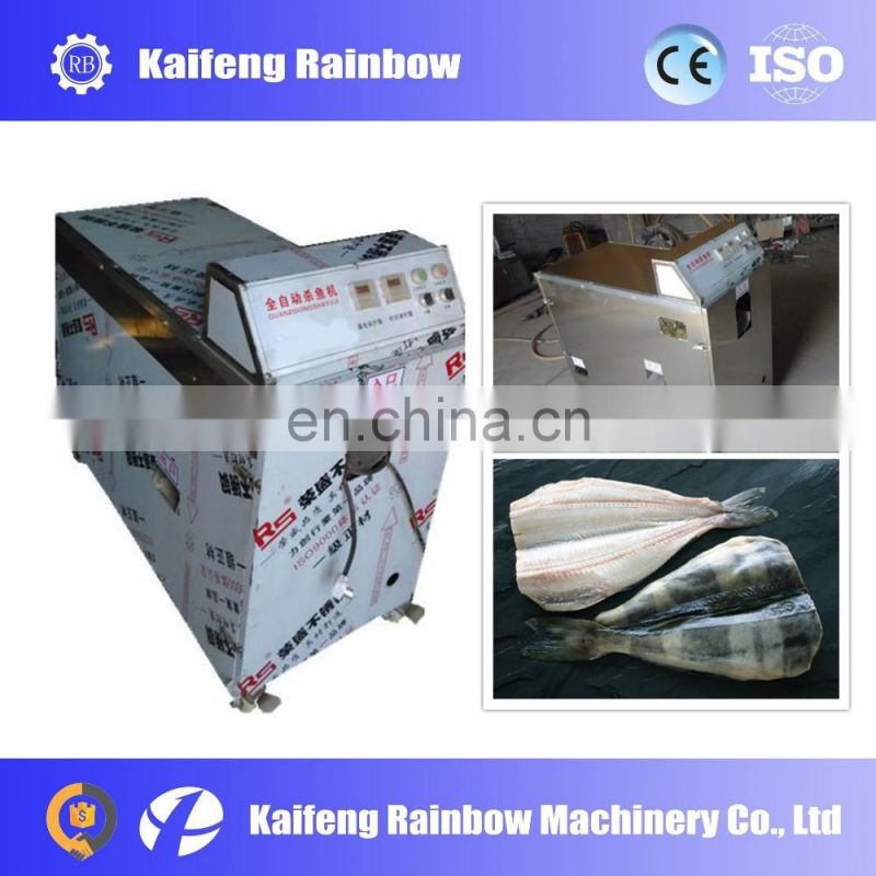 Big Discount High Efficiency  Automatic Kill The Big Fish Machine/Fish Machine