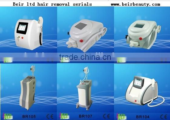 BR109 professional hair removal diode laser rf e-light ipl hair removal machine