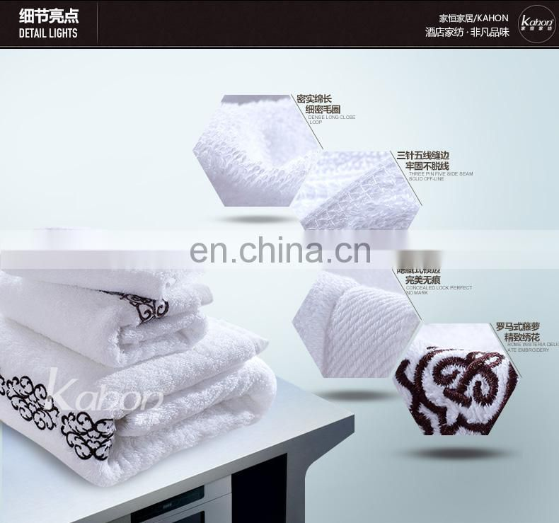 Hot sale elegant shining white color 100% cotton bath towel